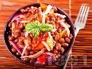 Рецепта Смолянска салата с червен (кафяв) боб, печени чушки и червен лук
